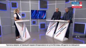 Россия 24. День памяти о россиянах, исполнявших служебный долг за пределами Отечества