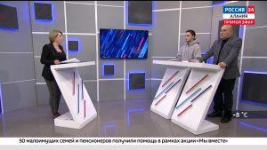 Россия 24. Развитие научной-исследовательской деятельности в СОГУ