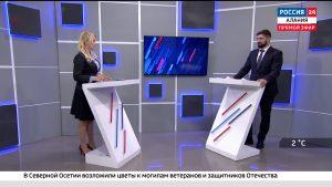 Россия 24. Развитие строительной отрасли Северной Осетии