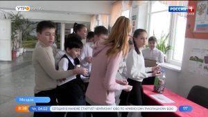 Моздокские школьники провели акцию по сбору использованных батареек