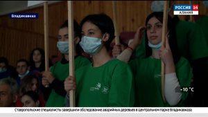 В Северной Осетии стартовал региональный чемпионат «Молодые профессионалы»
