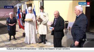 Дом культуры в селении Цмити открылся после капремонта