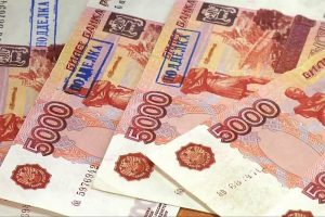 Три жительницы республики предстанут перед судом по обвинению в незаконном обороте поддельных денежных купюр
