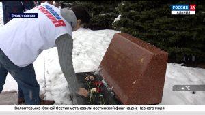 Северная Осетия поддержала всероссийскую акцию «Защитим память героев»