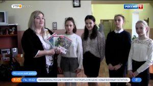 В Моздокском районе отметили День дарения книги