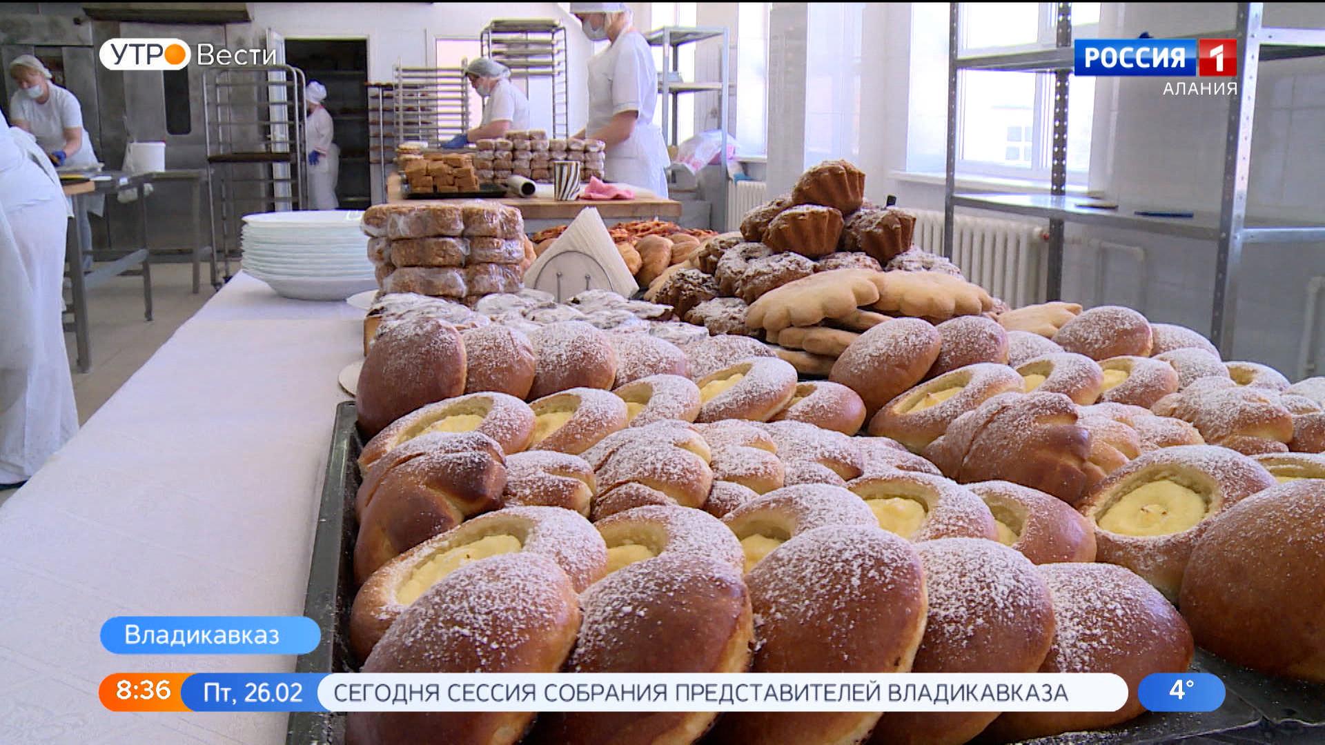 Директор комбината школьного питания: Ориентир — на вкусы учащихся, но меню утверждается с Роспотребнадзором