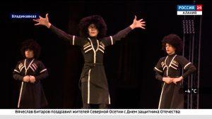 В республике стартовал фестиваль «Молодость Осетии»