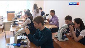 Приоритетные программы в сфере образования обсудили на заседании Проектного офиса