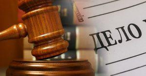 Прокуратура Северной Осетии направила в суд уголовное дело в отношении сбытчика трамадола