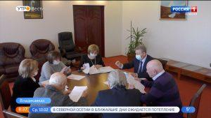 Общественный совет Владикавказа открывает горячую линию в соцсетях