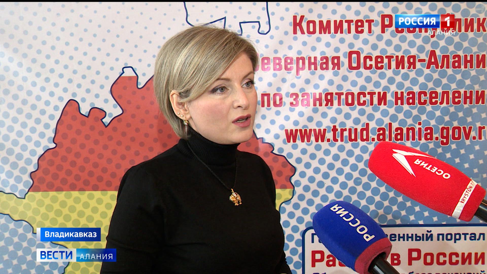 Альбина Плаева прокомментировала факт возбуждения уголовных дел в отношении бывших сотрудниц центра занятости в Ирафском районе