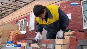 Молодые профессионалы продолжают соревноваться в Северной Осетии
