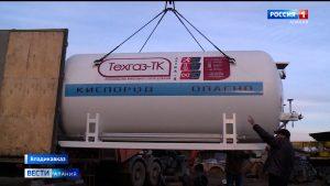 Проживающие в Москве осетины приобрели резервуар для хранения медицинского кислорода в цхинвальскую больницу