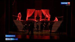 Осетинский театр готовится к премьере спектакля «Ромео и Джульетта»
