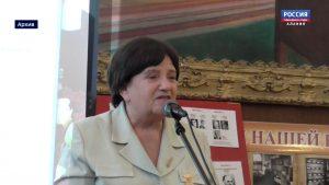 Сарра Бекузарова