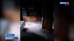 У многодетной семьи в Ардонском районе полностью сгорел дом