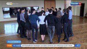 В республиканском Дворце молодежи станцевали массовый симд