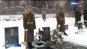 На Аллее славы прошла акция памяти кавалера Ордена Мужества и Ордена Красной Звезды Эдуарда Тиникашвили