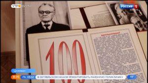 В Цхинвале восстановили дом-музей Васо Абаева