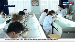 Североосетинские ученые отметили профессиональный праздник