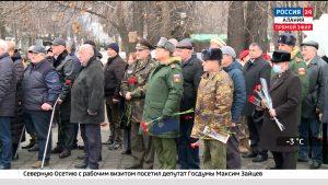 В Северной Осетии почтили память погибших воинов-афганцев