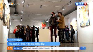 В Санкт-Петербурге открылась выставка Андрея Баззаева  «Классика в прочтении авангарда. Нартский эпос осетин»