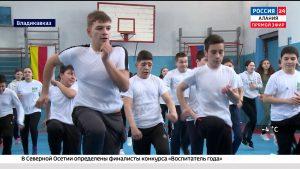 Акция «Зарядка с чемпионом» прошла в 50-й школе Владикавказа