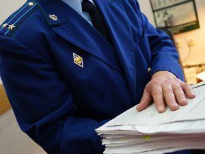 Прокуратура выявила нарушения в сфере закупок при создании амбулаторного центра во владикавказской поликлинике