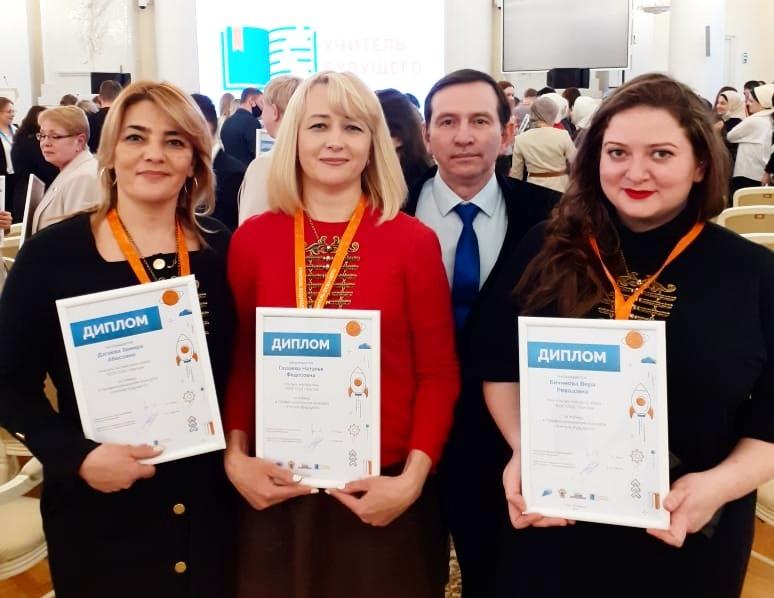 Команда учителей из Беслана стала победителем всероссийского конкурса