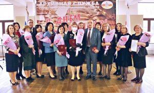 Ахсарбек Фадзаев вручил  госнаграды работникам Архивной службы