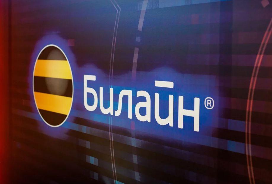 Трафик растет: «Билайн» в 1,5 раза увеличил сеть 4G в регионах юга России