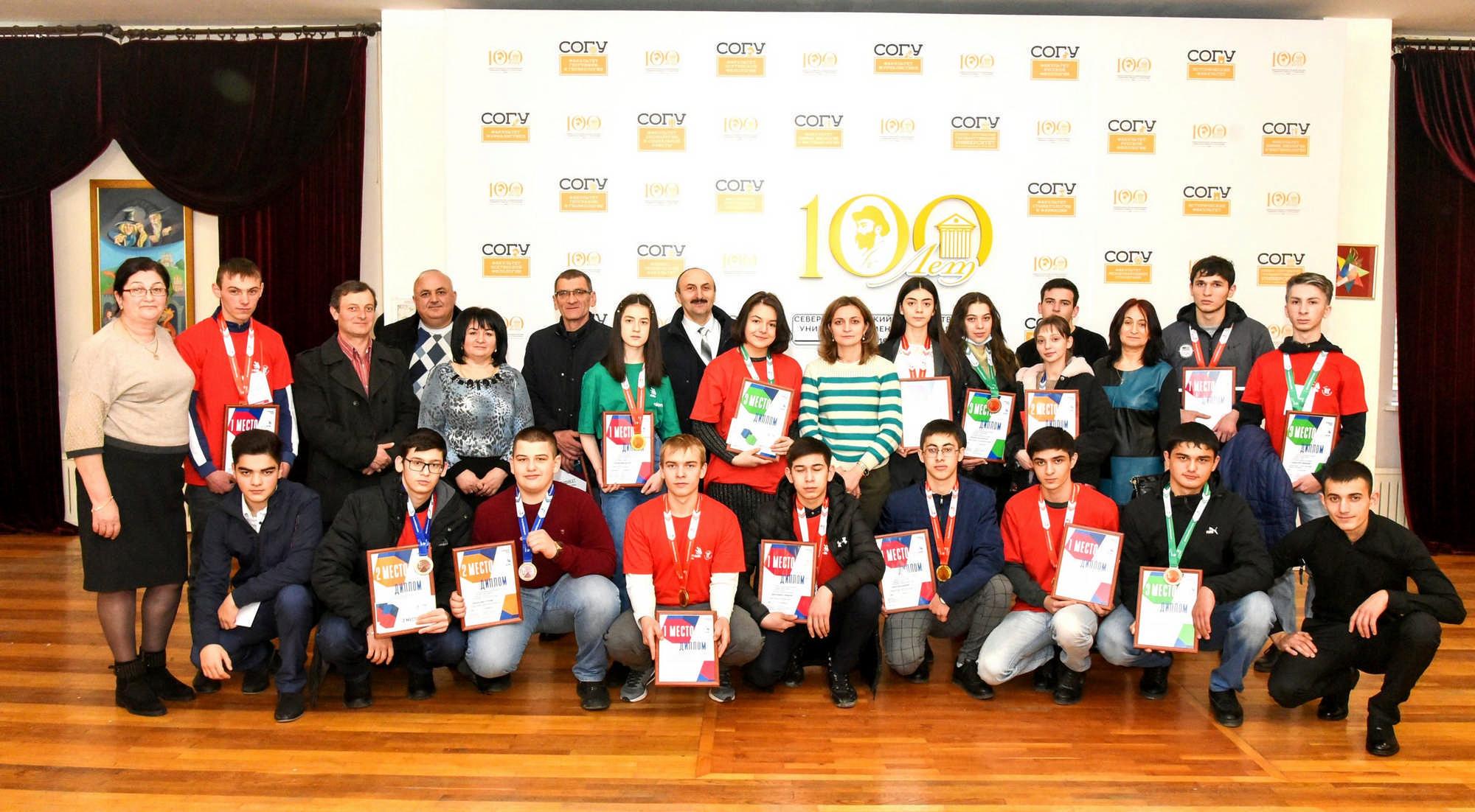 По итогам регионального чемпионата «Молодые профессионалы» СКАТК занял первое общекомандное место