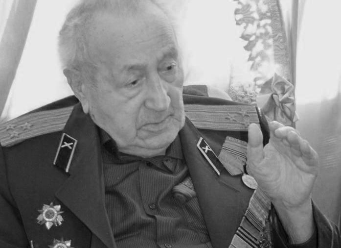 Ушел из жизни участник Великой Отечественной войны Владимир Золоев