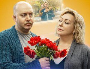 В прокат вышла комедия Алексея Нужного «Пара из будущего»