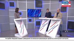Россия 24. Патриотическое воспитание молодежи в Северной Осетии