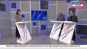 Россия 24. В 2021 году в Северной Осетии отремонтируют более 90 км дорожного полотна