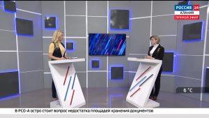 Россия 24. Дополнительные меры по снижению численности безработных граждан в Северной Осетии