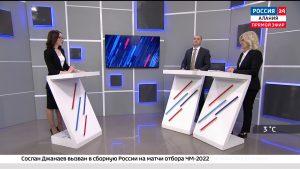Россия 24.  День защиты прав потребителей