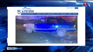 В ДТП на трассе Владикавказ – Октябрьское пострадали три человека