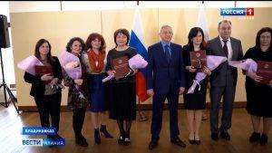 Вячеслав Битаров наградил победителей и финалистов конкурса «Лучший врач Северной Осетии»