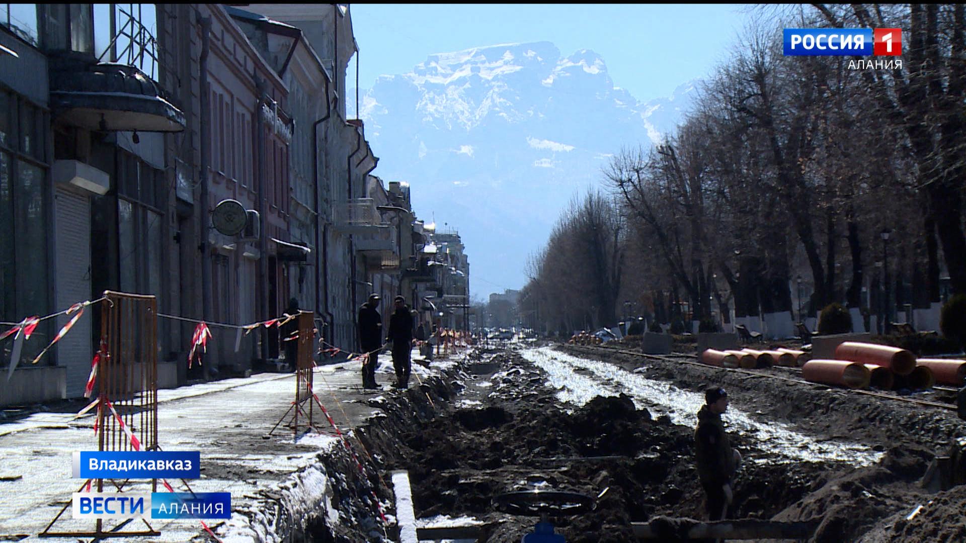 АМС Владикавказа проинспектировала ход работ по преображению города