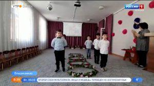 Воспитанники владикавказских детсадов поздравили мам и бабушек с праздником