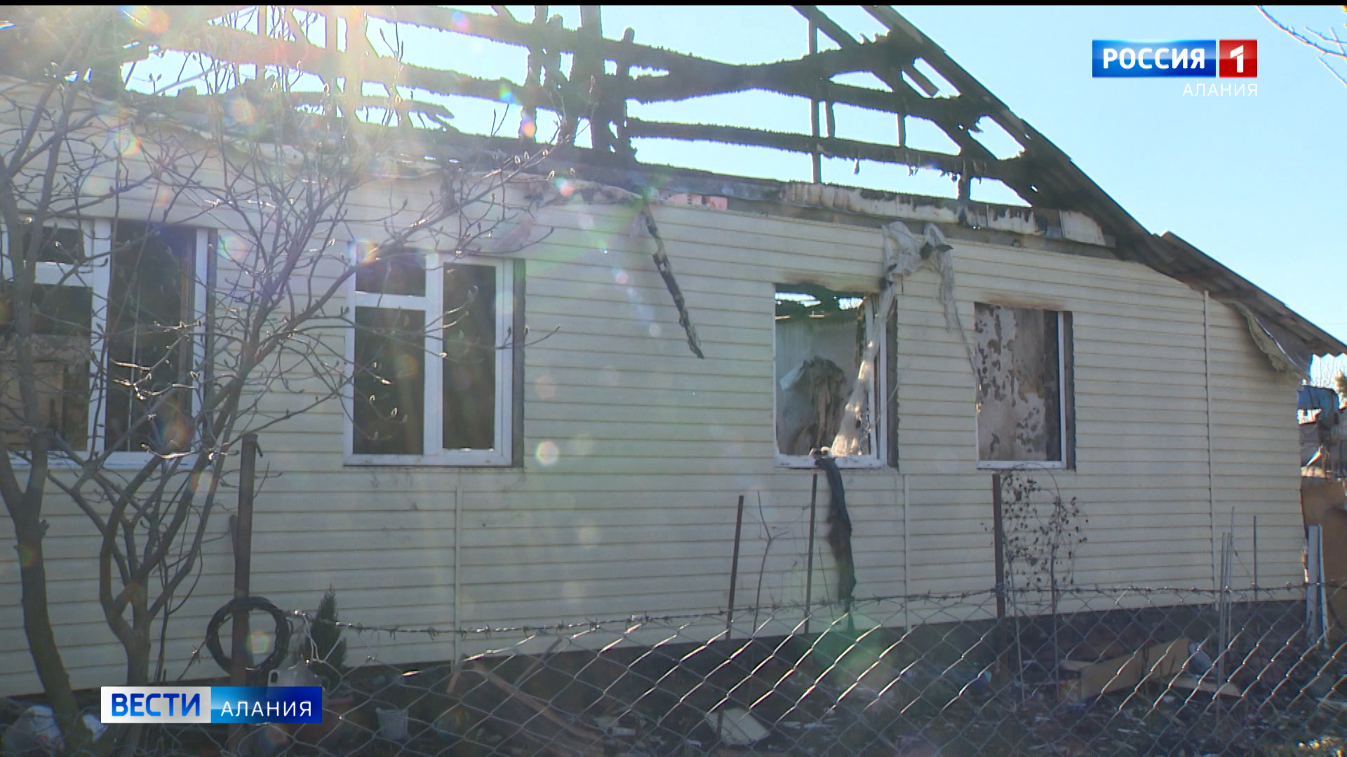 У многодетной семьи из Беслана полностью сгорел дом