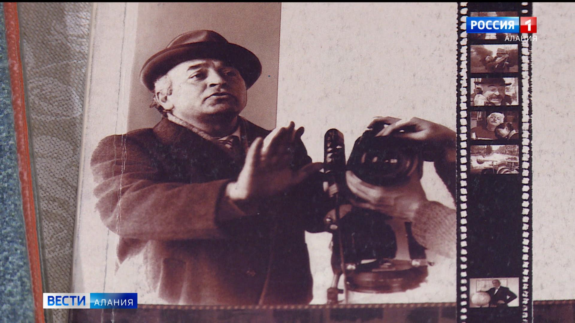 Актеру и режиссеру Батрбеку Дзбоеву исполнилось бы 85 лет