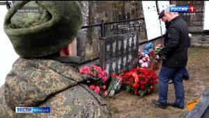 В Южной Осетии почтили память жертв Ередской трагедии