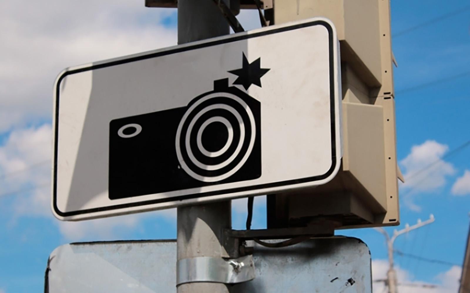 В Северной Осетии выделят 42,5 млн рублей на системы фотофиксации на дорогах