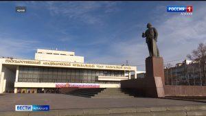Вячеслав Битаров поздравил руководство Крыма и Севастополя с годовщиной воссоединения полуострова с Россией