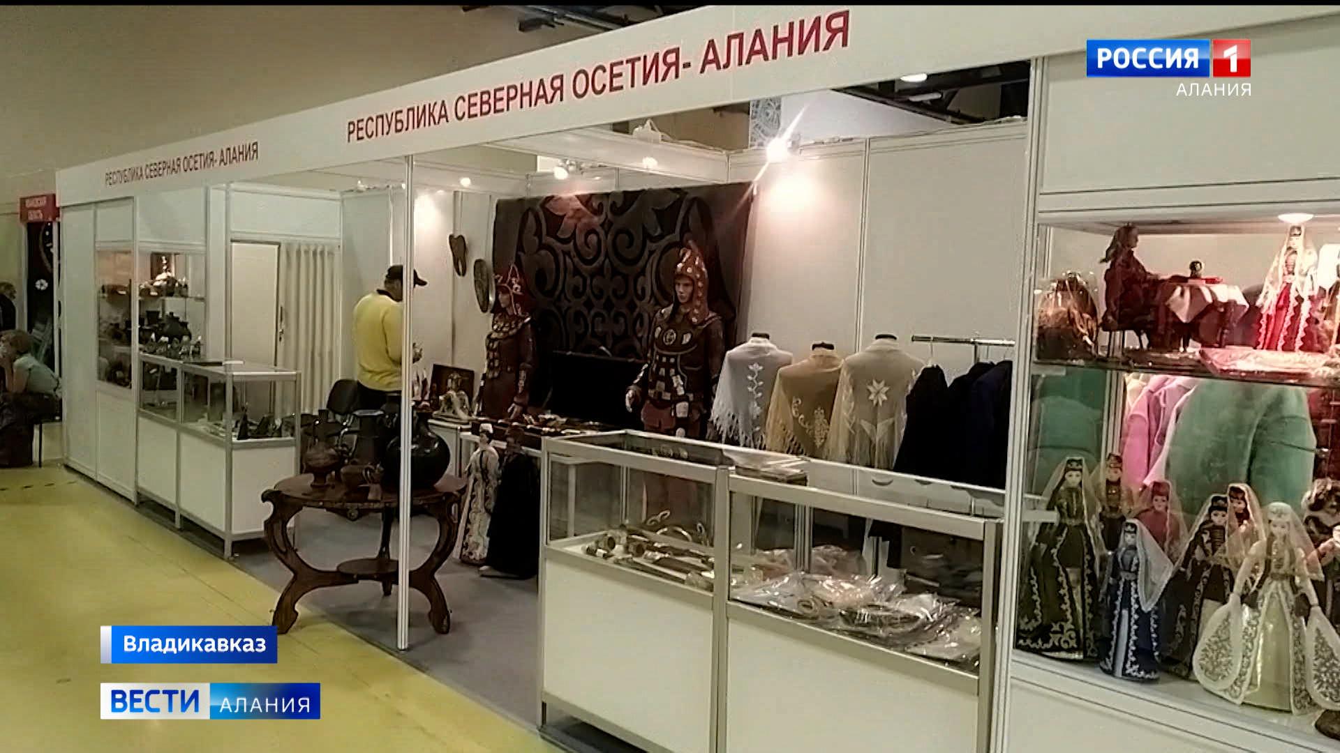 Мастера из Северной Осетии представляют республику на выставке-ярмарке «ЛАДЬЯ. Сезон 2020-2021»
