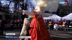 Жители Владикавказа проводили Масленицу песнями и плясками