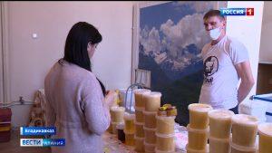 Во Владикавказе проходит выставка-продажа натурального меда
